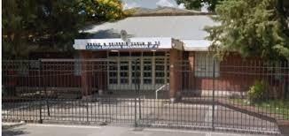 Los ministerios de Educación y Salud suspendieron actividades en el turno mañana de la Escuela Nº 73 por prevención