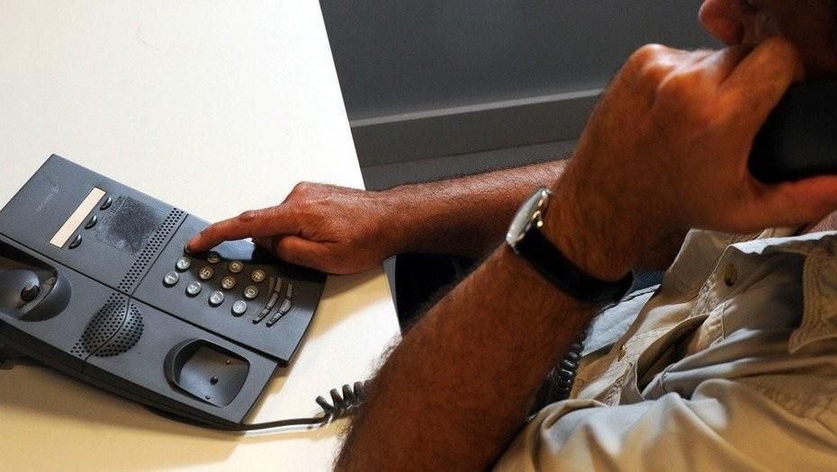 El Nuevo Banco del Chaco advierte sobre estafas telefónicas