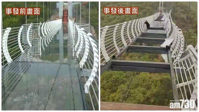 Se rompe puente de cristal en China y turista vive momentos de terror tras casi caer al vacío