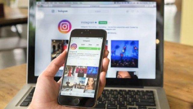 El Instagram no supervisa las conversaciones privadas