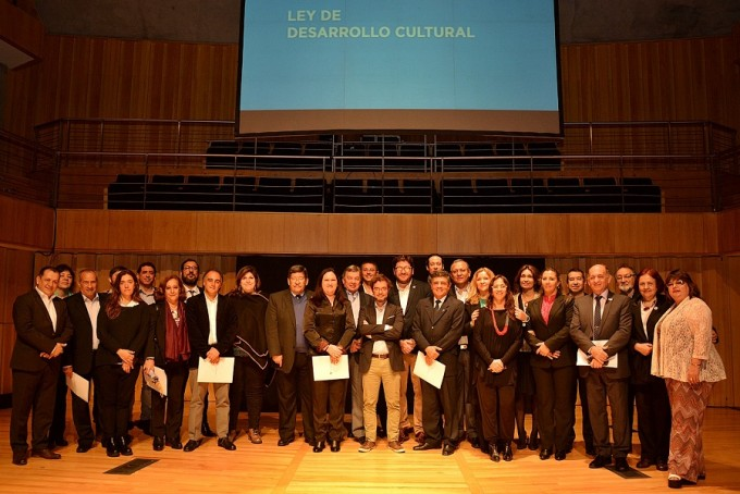 Chaco adhirió al compromiso federal por la cultura, que brinda financiamiento para actividades culturales