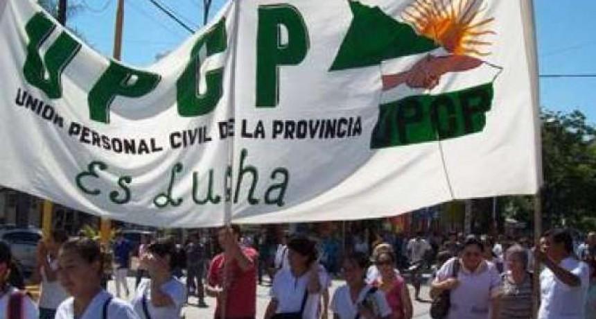 Paro y Movilización de UPCP