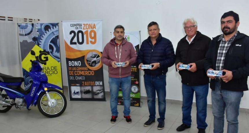 Peppo participó de la presentación del bono Comprá en tu zona en Gancedo